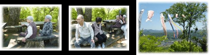 峯寺で森林浴をされる方たち