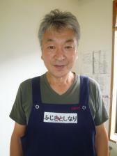 看護師 藤木俊成